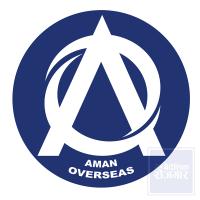 aman-overseas