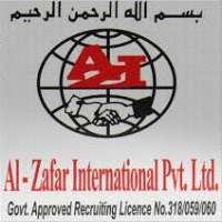 al-zafar-international