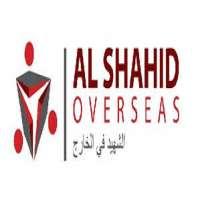 al-shahid-overseas