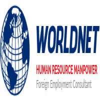 worldnet-human-resources-manpower