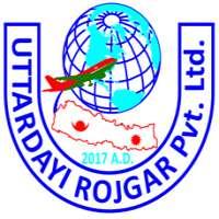 uttardayi-rojgar