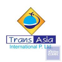 trans-asia-international