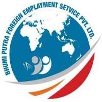bhumiputra-foreign-employment-service