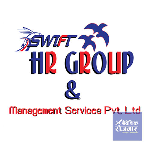 SWIFT H.R. GROUP AND MANAGEMENT SERVICE PVT.LTD. | Samakhusi, Kathmandu | +9771-4385275, 01-4385276