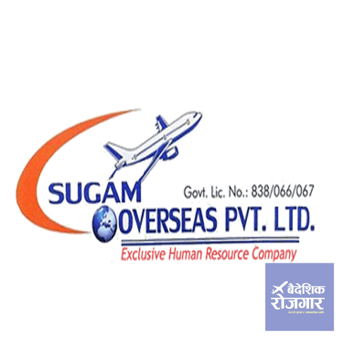 sugam-overseas