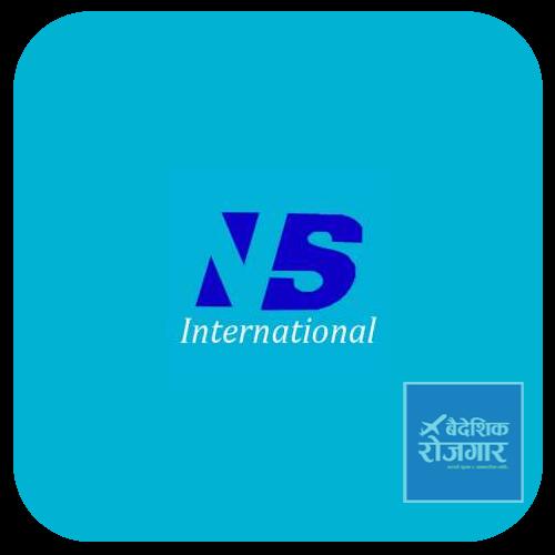 n-s-international