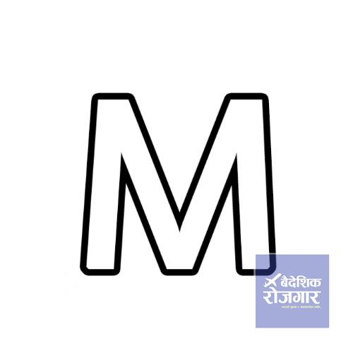 mithila-manpower-services