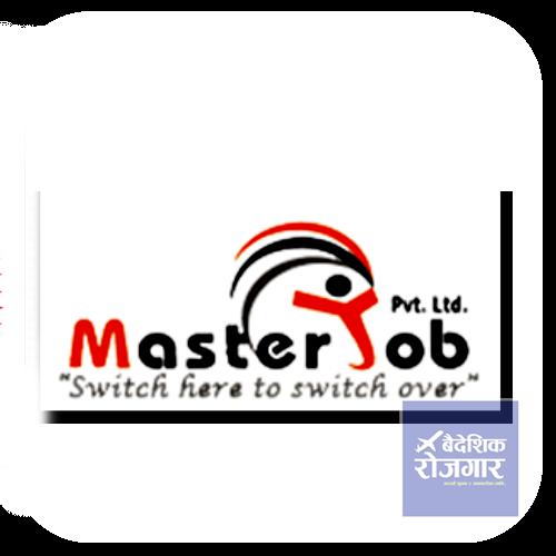 master-job