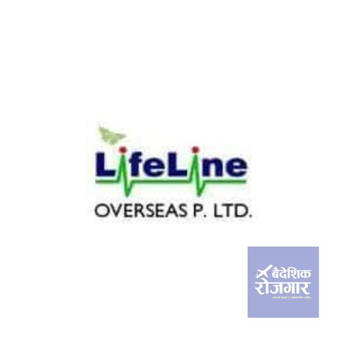 lifeline-overseas