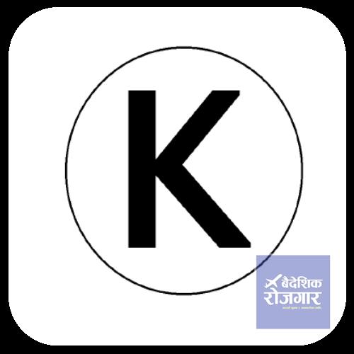 krisha-international-employment-service