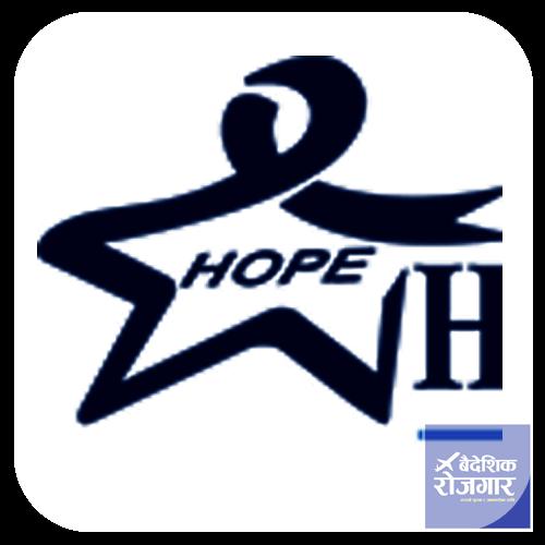 hope-international