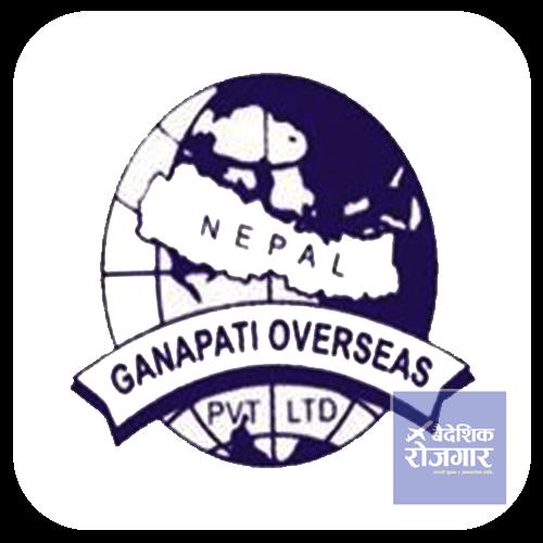 ganapati-overseas